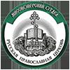 Синодальный миссионерский отдел