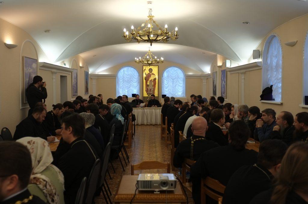 Собрание Миссионерского отдела Московской епархии 2017