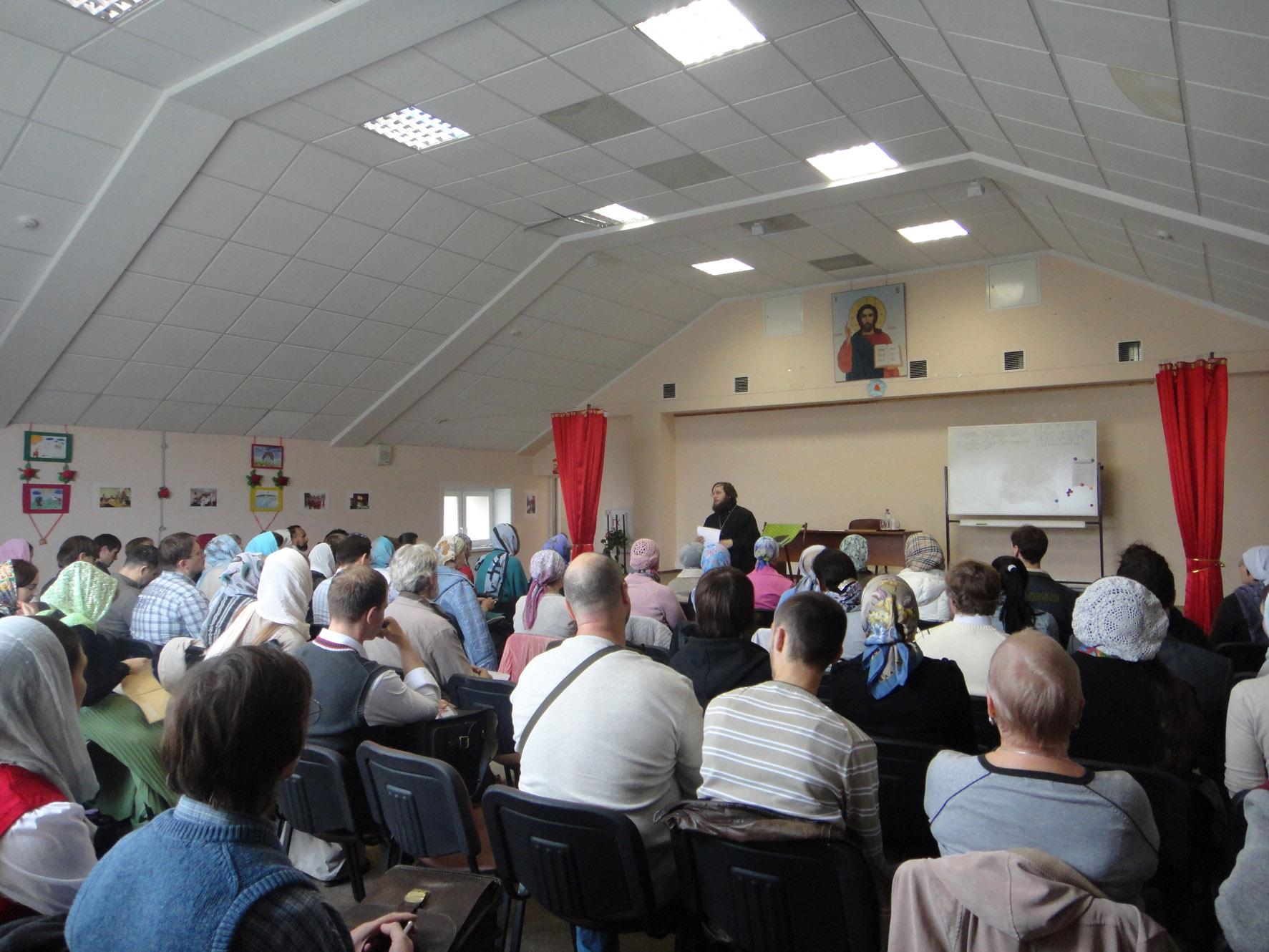Миссионерско-катехизаторские курсы